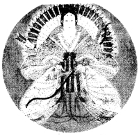 「日神之尊像」(個人蔵)より、天に昇るスサノオノミコトを武装して待ち受ける天照大御神