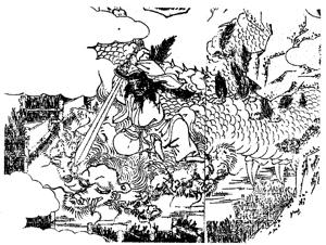 十拳の剣を抜いて大蛇を切り刻む須佐之男命(「神代正語常磐草」より)